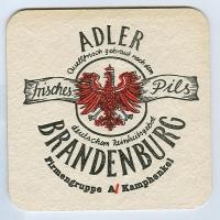 Adler костер<br /> Страница А