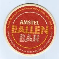 Amstel костер<br /> Страница А