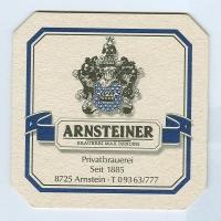 Arnsteiner костер<br /> Страница Б<br />