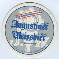 Augustiner костер