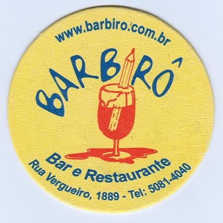 Barbirô &#1082;&#1086;&#1089;&#1090;&#1077;&#1088;<br /> &#1057;&#1090;&#1088;&#1072;&#1085;&#1080;&#1094;&#1072; &#1040;
