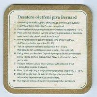 Bernard костер<br /> Страница Б<br />