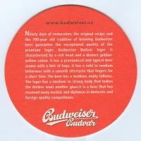 Budweiser костер<br /> Страница Б<br />