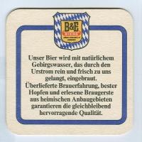 Bürger костер<br /> Страница Б<br />