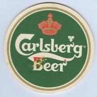 Carlsberg костер<br /> Страница Б<br />
