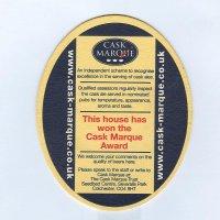 Cask Marque костер<br /> Страница Б<br />