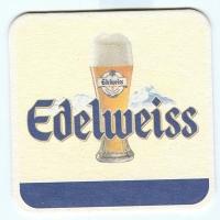 Edelweiss костер<br /> Страница А