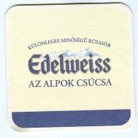 Edelweiss костер<br /> Страница Б<br />