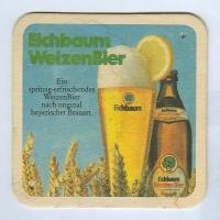 Eichbaum костер<br /> Страница А