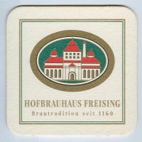 Freising костер<br /> Страница А