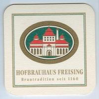 Freising костер<br /> Страница Б<br />