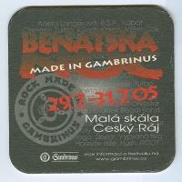 Gambrinus костер<br /> Страница Б<br />