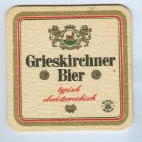 Grieskirchner костер<br /> Страница А