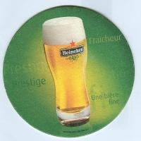 Heineken костер<br /> Страница Б<br />