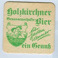 Holzkirchner костер<br /> Страница А