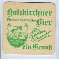 Holzkirchner костер<br /> Страница Б<br />
