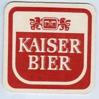 Kaiser костер<br /> Страница А