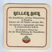 Keller костер<br /> Страница Б<br />