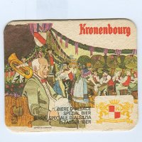 Kronenbourg костер<br /> Страница А