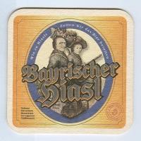 Lauterbacher костер<br /> Страница Б<br />