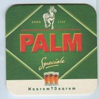 Palm костер<br /> Страница А