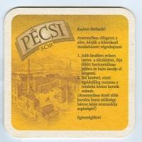 Pécsi sörfőzde костер<br /> Страница Б<br />