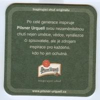 Pilsner Urquell костер<br /> Страница Б<br />