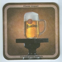 Pilsner Urquell костер<br /> Страница А