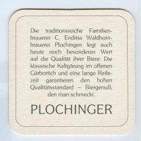 Plochinger костер<br /> Страница Б<br />
