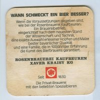 Rosen 1630 костер<br /> Страница Б<br />