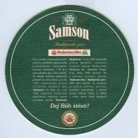 Samson костер<br /> Страница Б<br />