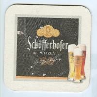 Schöfferhofer костер<br /> Страница Б<br />
