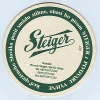 Steiger костер<br /> Страница Б<br />