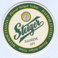 Steiger костер<br /> Страница А