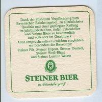 Steiner костер<br /> Страница Б<br />