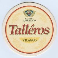 Talléros костер<br /> Страница А