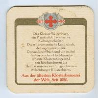 Weltenburger костер<br /> Страница Б<br />