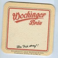 Wochinger костер<br /> Страница Б<br />
