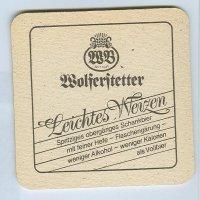Wolferstetter костер<br /> Страница Б<br />