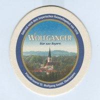 Wolfganger костер<br /> Страница А