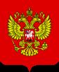 ru.png герб source: wikipedia.org